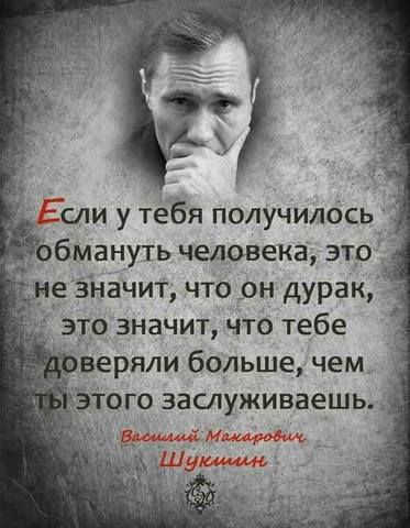 http://images.vfl.ru/ii/1583271244/dd9df2be/29768916.jpg