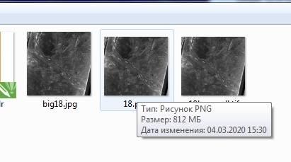 http://images.vfl.ru/ii/1583381883/f3577f87/29778449_m.jpg