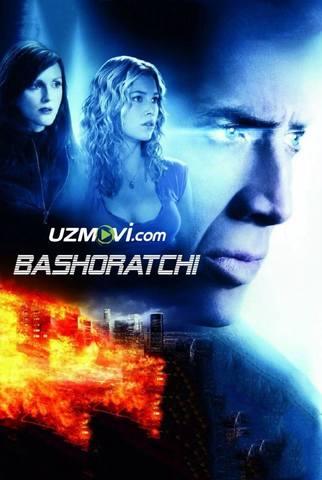 Bashoratchi