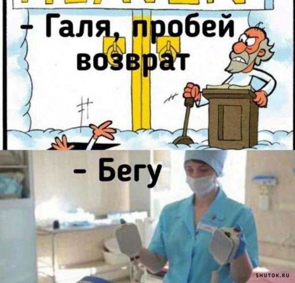 http://images.vfl.ru/ii/1583407379/03ca580c/29781825.jpg