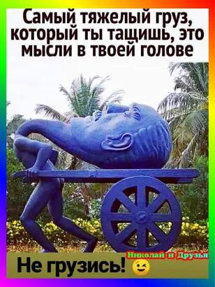 http://images.vfl.ru/ii/1583505671/bc2ab1a0/29792413_m.jpg