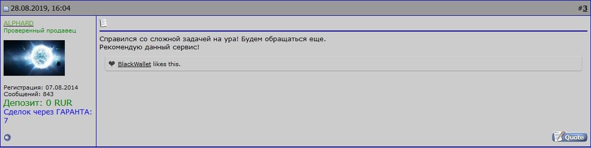 29801347.jpg