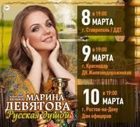 http://images.vfl.ru/ii/1583604821/13aad67b/29802887_s.jpg