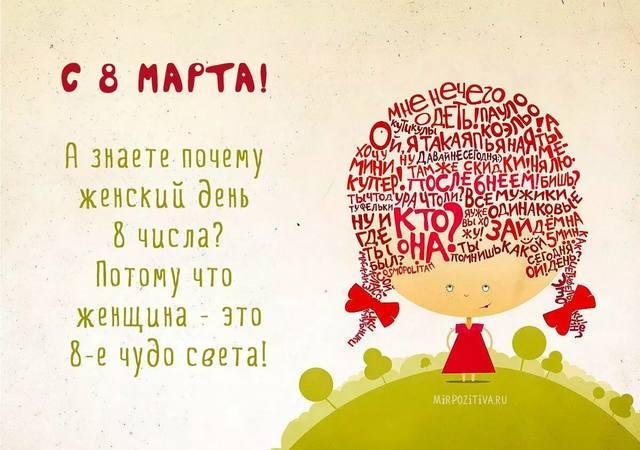 http://images.vfl.ru/ii/1583659475/4cc2ac48/29806933_m.jpg