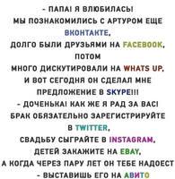 Виртуальная жизнь