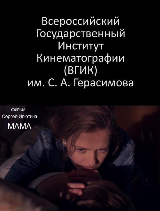 http//images.vfl.ru/ii/1583818204/9cb60ea2/29825052.jpg
