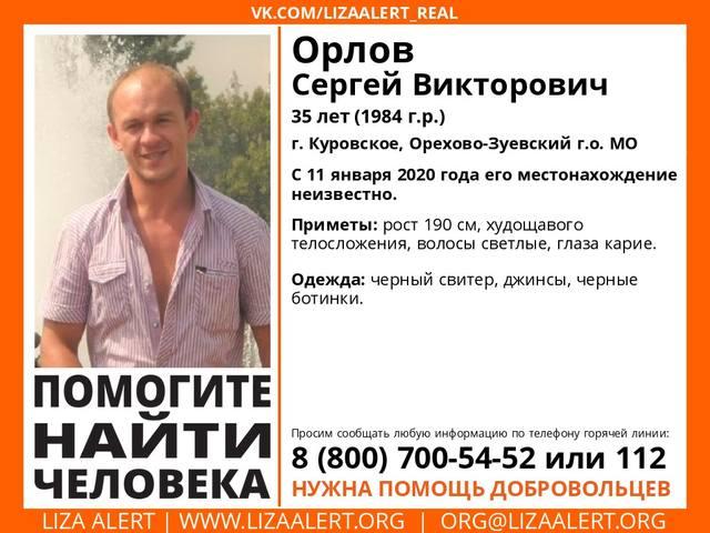 http://images.vfl.ru/ii/1583937649/abacc1de/29841139.jpg