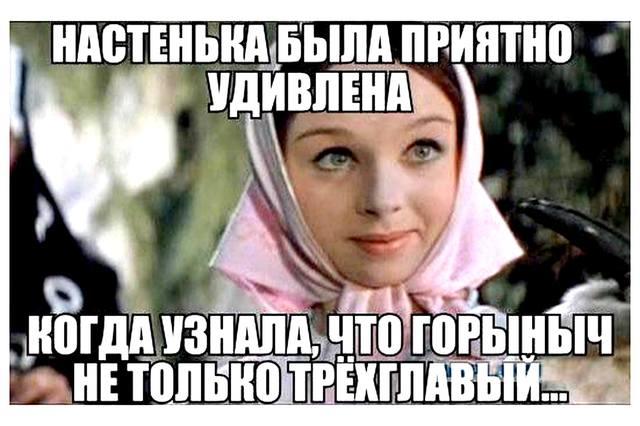 http://images.vfl.ru/ii/1584014641/1114a4af/29851072_m.jpg