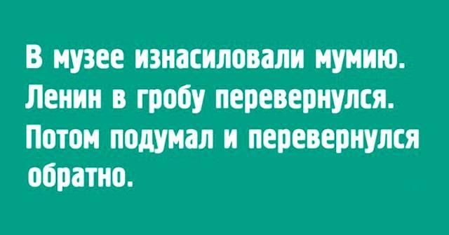http://images.vfl.ru/ii/1584016571/f62949e9/29851360_m.jpg