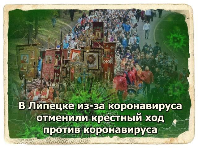 http://images.vfl.ru/ii/1584037843/94b01892/29854687_m.jpg