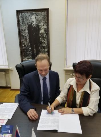 Подписано соглашение о сотрудничестве между Cubapetroleum Union и Тюменским индустриальным университетом в России