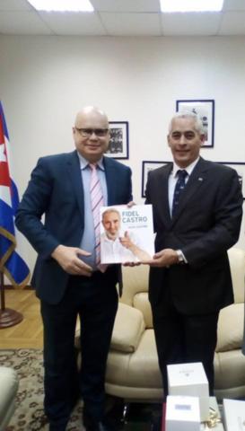 Встреча президента Общества дружбы Россия-Куба с послом Кубы в Москве