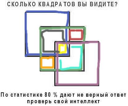 http://images.vfl.ru/ii/1584258002/6b9d5018/29876180_m.jpg