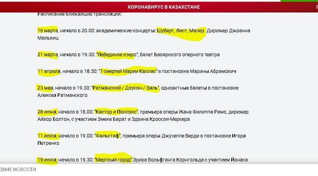 http://images.vfl.ru/ii/1584268371/368b0039/29877759_m.jpg