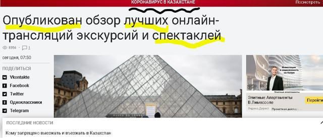 http://images.vfl.ru/ii/1584268371/eef96c40/29877764_m.jpg
