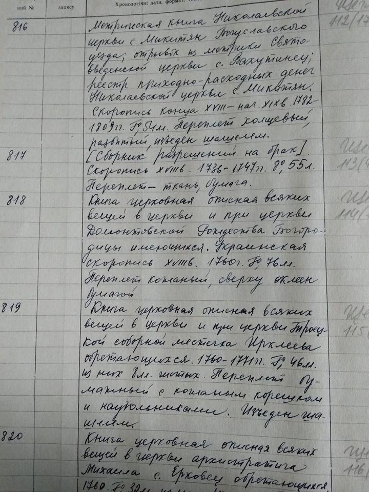 http://images.vfl.ru/ii/1584303701/b8e5eb49/29887374.jpg