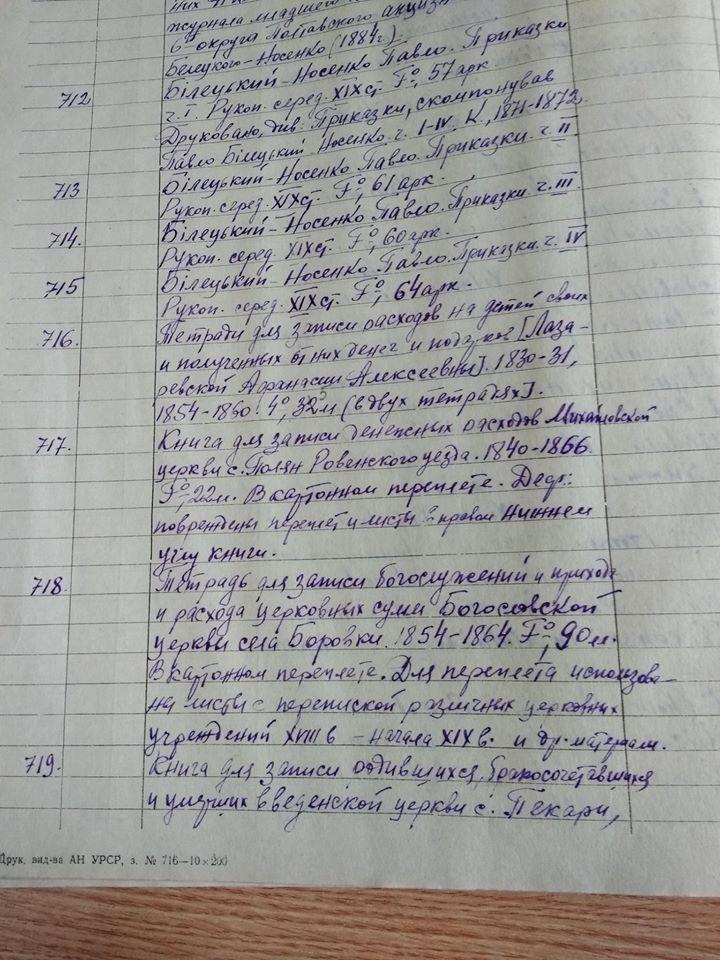 http://images.vfl.ru/ii/1584303776/8ccf3836/29887391.jpg