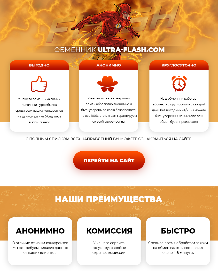 http://images.vfl.ru/ii/1584311034/165dabe9/29888115.png
