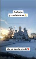 http://images.vfl.ru/ii/1584311040/0f121c1b/29888117_s.png