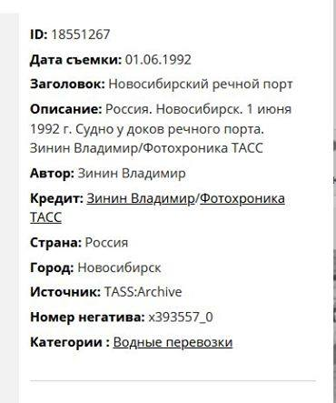 http://images.vfl.ru/ii/1584337153/2ac428c9/29889363_m.jpg