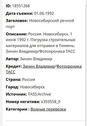 http://images.vfl.ru/ii/1584337153/ae674cbe/29889365_m.jpg