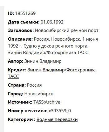 http://images.vfl.ru/ii/1584337154/0cbede04/29889367_m.jpg
