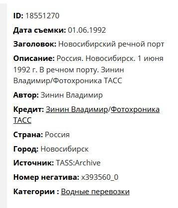 http://images.vfl.ru/ii/1584337154/cab0fc93/29889369_m.jpg