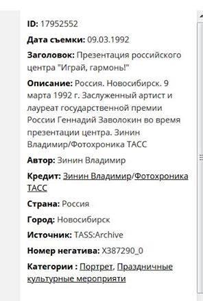 http://images.vfl.ru/ii/1584337912/70065226/29889445_m.jpg