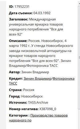 http://images.vfl.ru/ii/1584338123/d43fb219/29889465_m.jpg