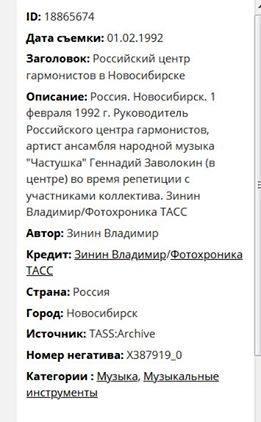 http://images.vfl.ru/ii/1584338202/7af5c1fc/29889472_m.jpg