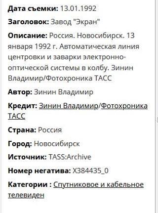 http://images.vfl.ru/ii/1584341923/bff6120e/29889877_m.jpg