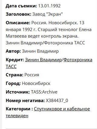 http://images.vfl.ru/ii/1584341924/973a5287/29889881_m.jpg