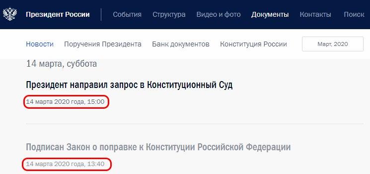 http://images.vfl.ru/ii/1584350288/6b7608ef/29891267.jpg