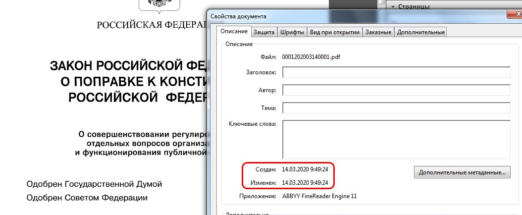 http://images.vfl.ru/ii/1584351478/64975287/29891455.jpg