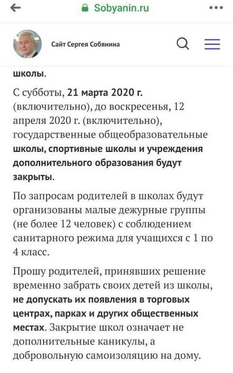 http://images.vfl.ru/ii/1584376138/fcd6f68f/29895882.jpg