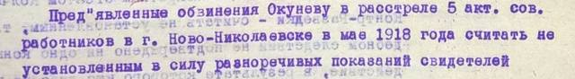 http://images.vfl.ru/ii/1584436378/a0773efa/29901843_m.jpg