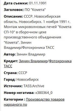 http://images.vfl.ru/ii/1584451193/ed56058b/29904961_m.jpg