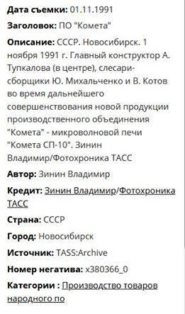 http://images.vfl.ru/ii/1584451194/3ef1bd66/29904965_m.jpg
