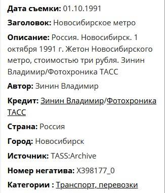 http://images.vfl.ru/ii/1584451510/cbad40e9/29905031_m.jpg