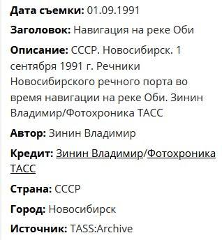 http://images.vfl.ru/ii/1584451824/30086962/29905144_m.jpg