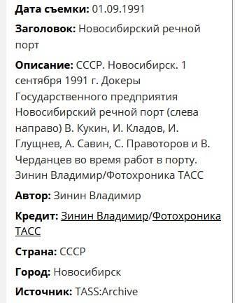 http://images.vfl.ru/ii/1584451825/56921aaa/29905150_m.jpg