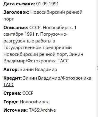 http://images.vfl.ru/ii/1584451825/a4605d35/29905146_m.jpg