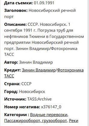 http://images.vfl.ru/ii/1584451825/bc32133f/29905148_m.jpg