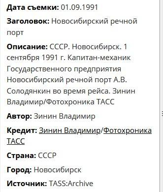 http://images.vfl.ru/ii/1584451825/caae4b7a/29905152_m.jpg