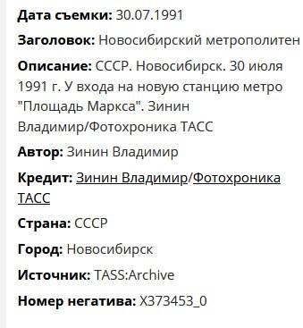 http://images.vfl.ru/ii/1584452160/3fc7818e/29905189_m.jpg