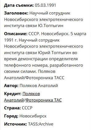 http://images.vfl.ru/ii/1584453270/ecbbb7db/29905294_m.jpg