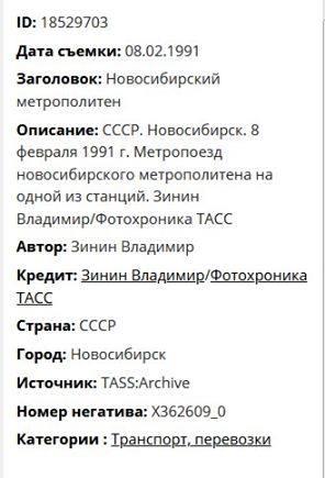 http://images.vfl.ru/ii/1584466778/47442e72/29906969_m.jpg