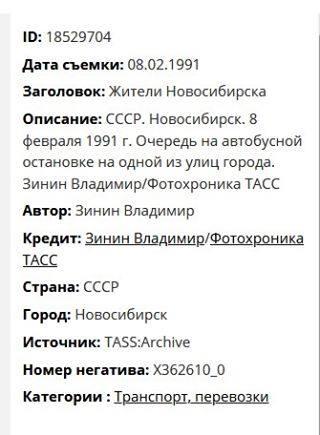 http://images.vfl.ru/ii/1584466778/8626225f/29906971_m.jpg