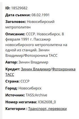 http://images.vfl.ru/ii/1584466778/efaf2a16/29906967_m.jpg