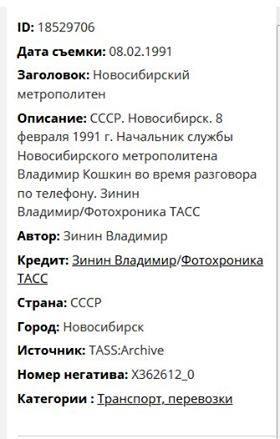 http://images.vfl.ru/ii/1584466779/28d00a77/29906975_m.jpg